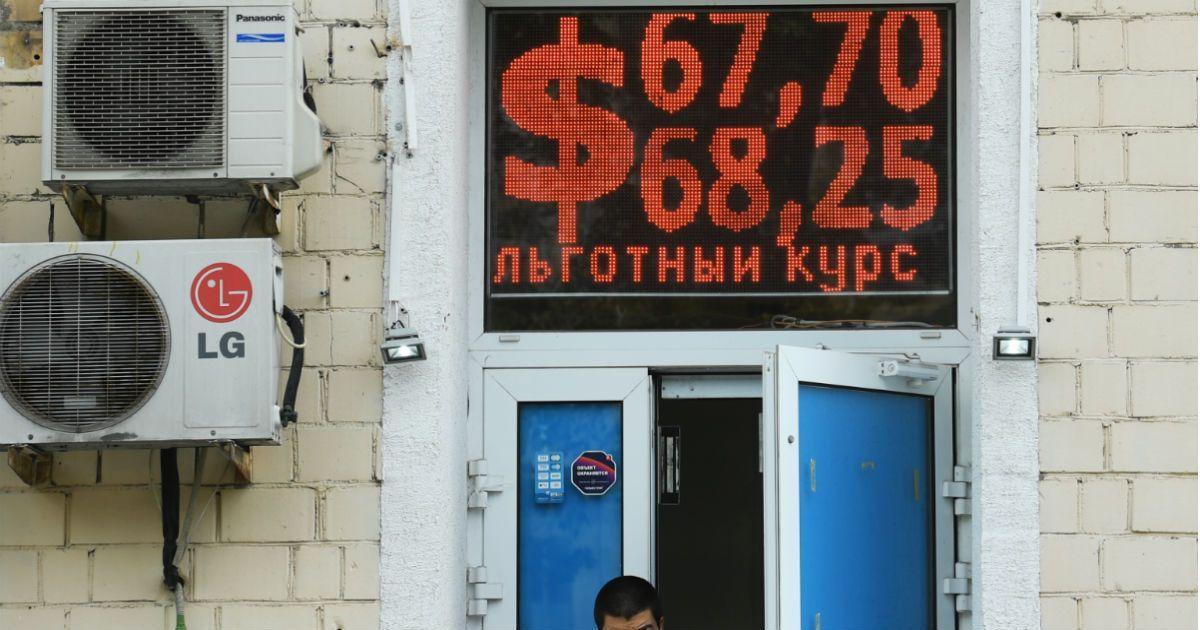 Фото Валютный шторм. Почему курс рубля не ждет ничего хорошего