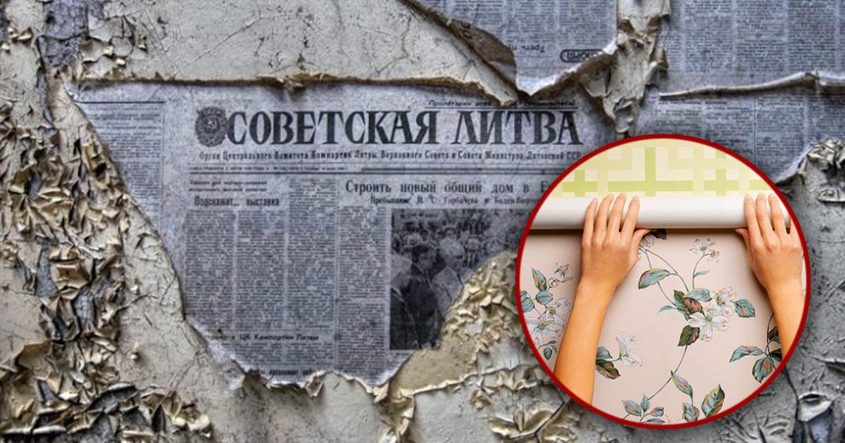 Фото Экономия или лайфхак? Почему в СССР обои клеили на газеты?