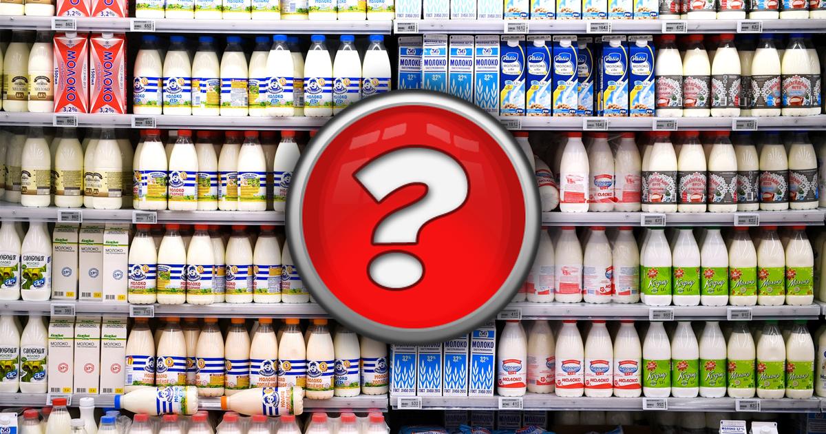 Фото Непрозрачная упаковка и охлажденность: как правильно выбрать молоко?