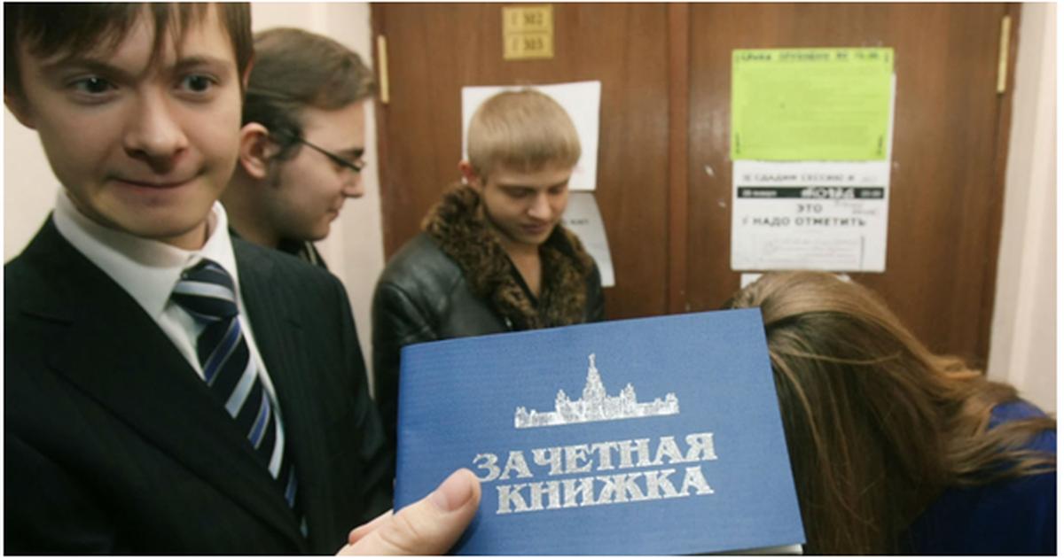 Фото Ты что, сильно умный? Самые образованные и необразованные регионы России