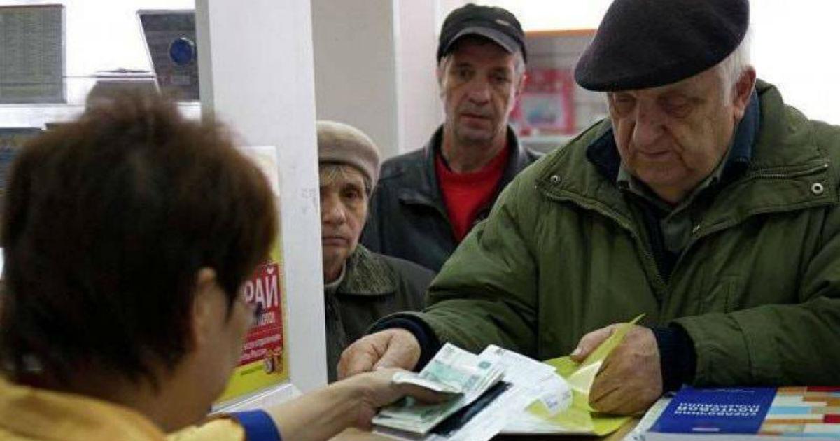 Фото Минтруд: государство продлит заморозку пенсионных накоплений россиян