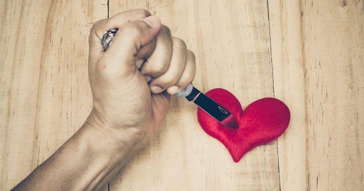 Фото 7 способов растоптать чувства возлюбленного