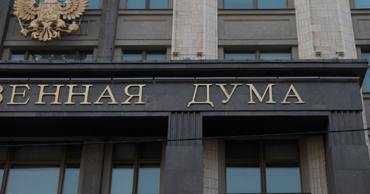 Фото Жалоба депутата Госдумы на маленькую зарплату вызвала сочувствие
