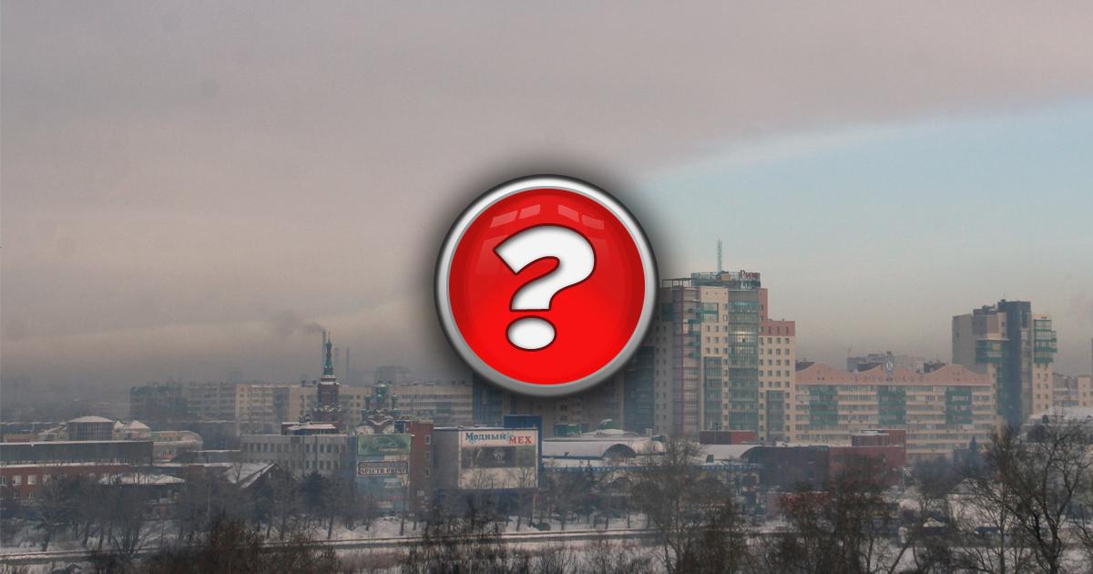 Фото Полезные советы, которые помогут защитить вас от городского смога