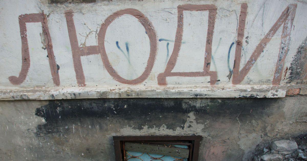 Фото Живем меньше эфиопов. Чем хорош и чем плох человеческий капитал россиян