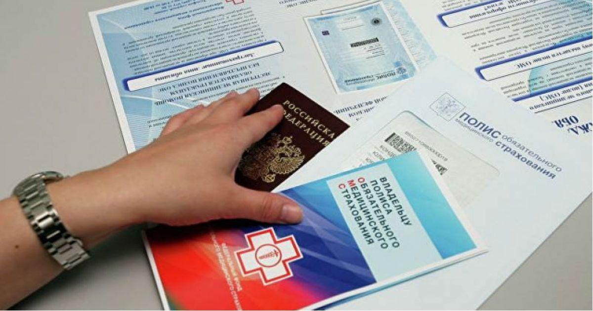 Фото Россиянам оставили 4 дня на замену полисов ОМС. Пора бежать в страховую?