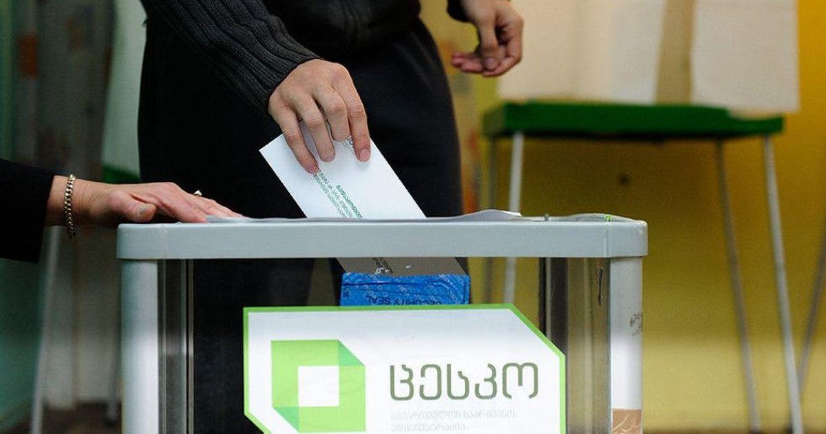 Фото Президентские выборы в Грузии. Вернется ли Саакашвили?