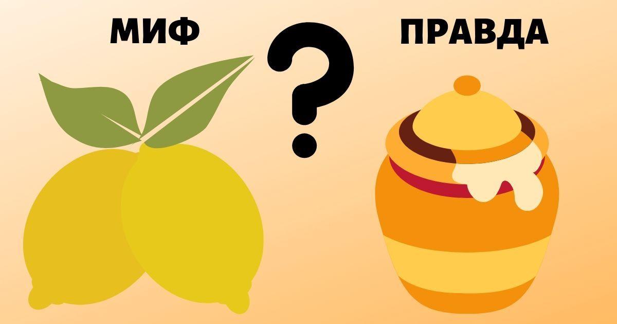 Фото Бабушкины методы против простуды и гриппа: мифы или правда?