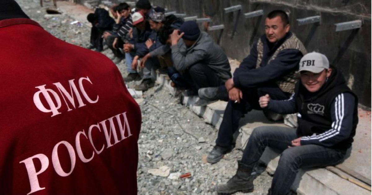 """Фото """"России нужны миллионы людей"""". Власти позовут в страну новых мигрантов"""
