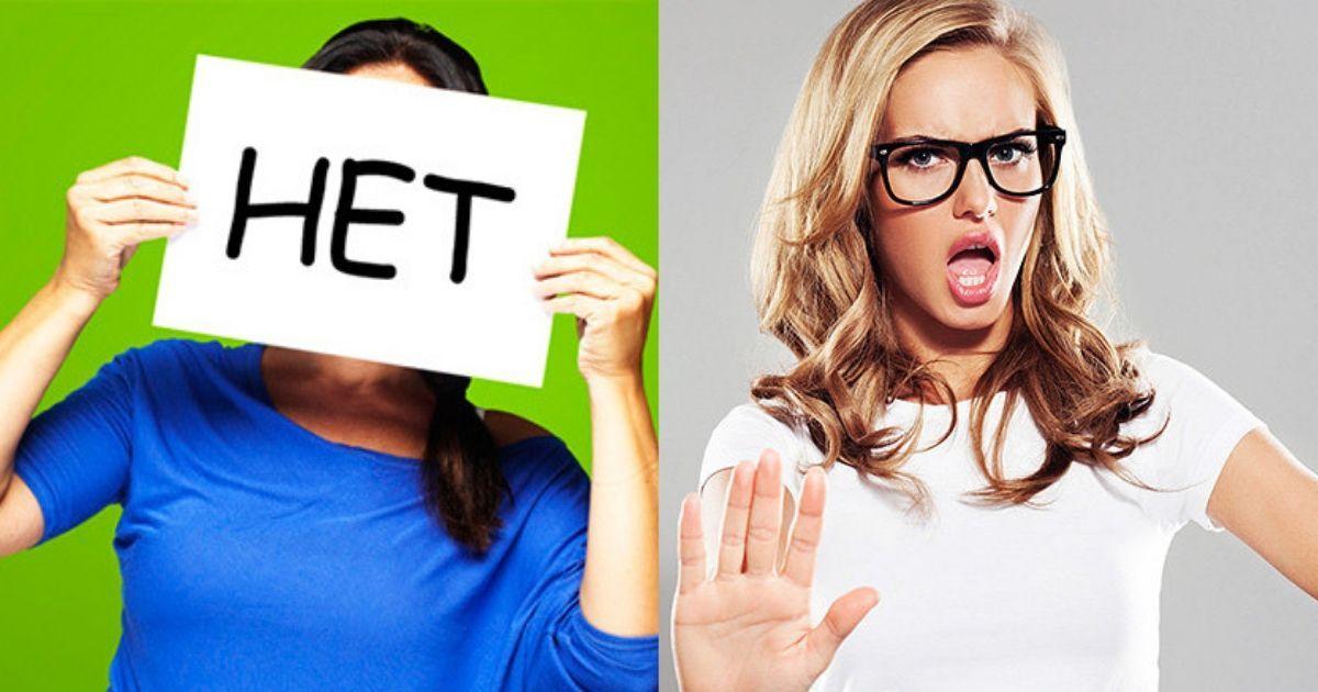 """Фото Как научиться говорить """"нет"""" и не чувствовать себя виноватым?"""