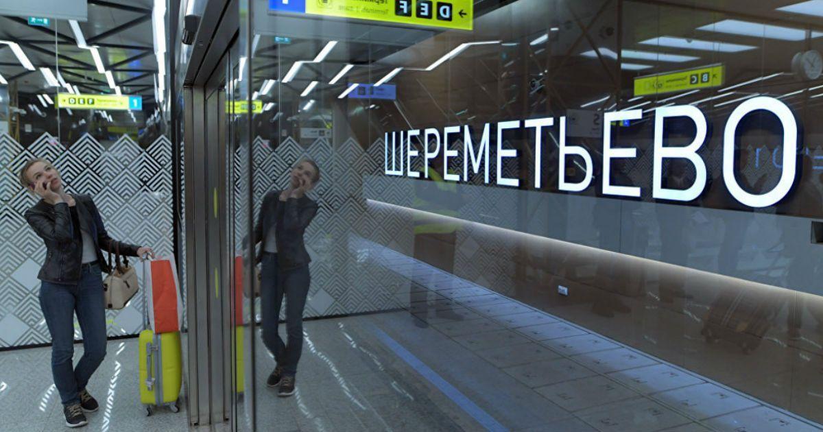 Фото Прощайте, Шарик и Домик? Чьими именами назвали аэропорты России