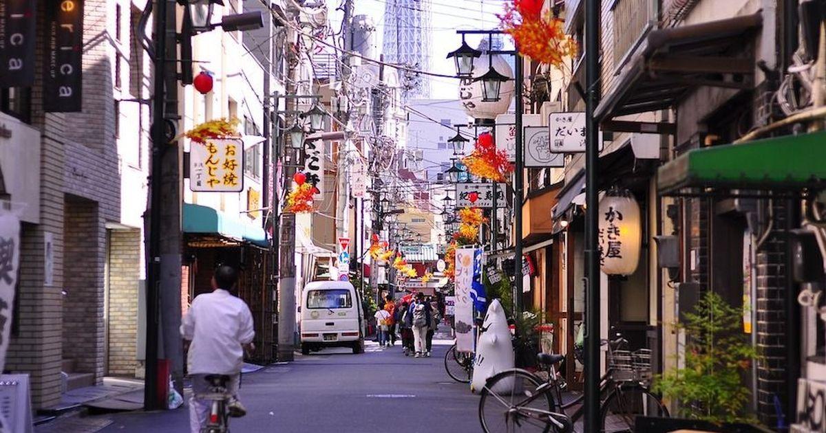 Фото В Японии молодым начали бесплатно раздавать недвижимость