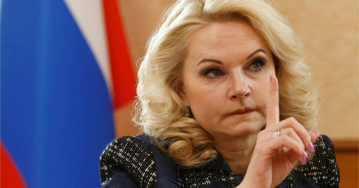 Фото Причины смерти россиян скрывают, признала Голикова. Что не так со статистикой