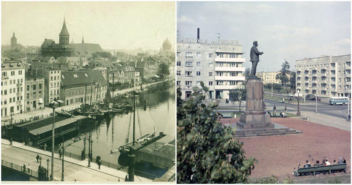Фото Было и стало: как менялся Калининград от Кёнигсберга до наших дней (ФОТО)