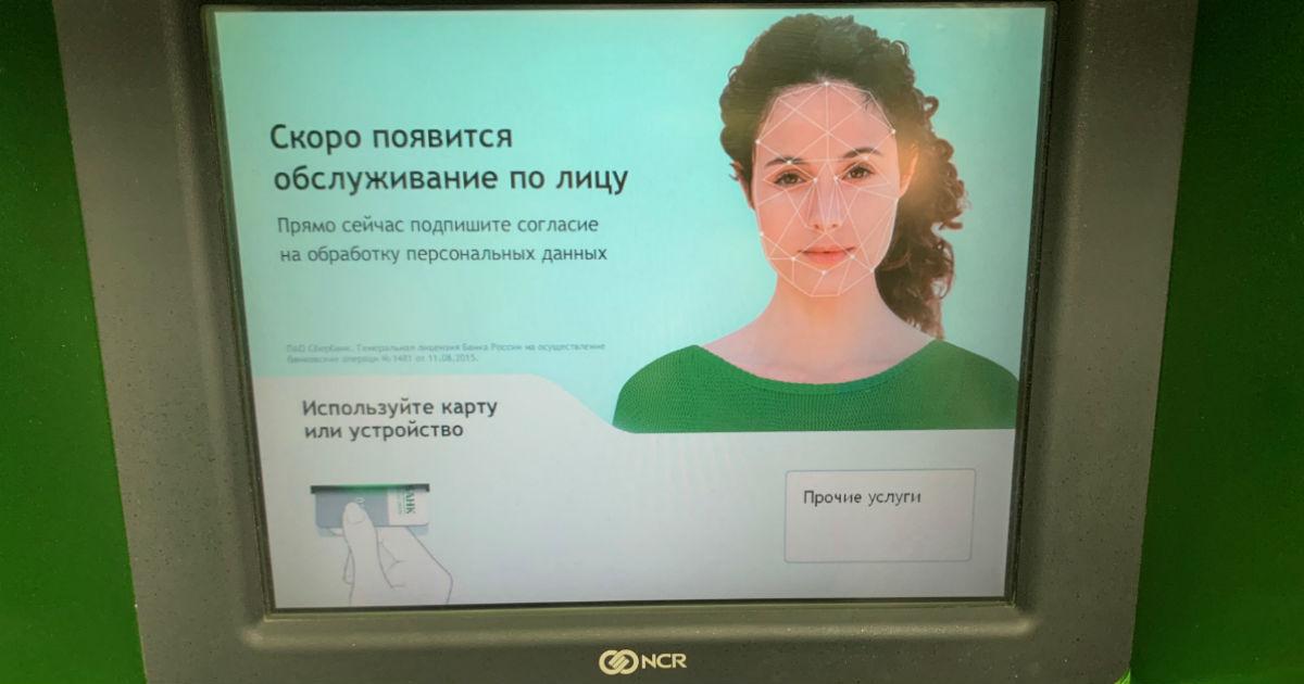 """Фото Жулики звонят с телефонов """"Сбербанка"""" и знают о клиентах все. Что делать?"""