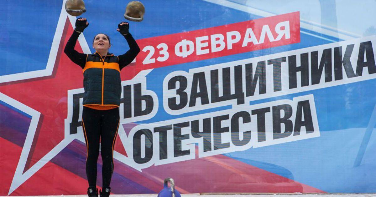 Фото Отдохнем позже. Россиянам напомнили о праздничных днях в феврале