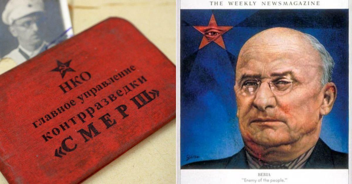 """Фото Перед смертью """"истерично плакал"""". Что стало с главными сталинскими палачами"""
