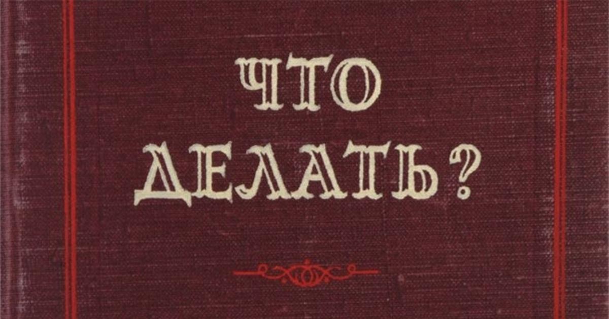 Фото Неопределенная форма глагола. Инфинитив в русском языке