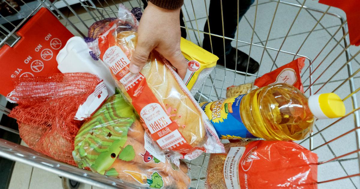 """Фото Индекс еды: сколько денег """"проедают"""" россияне и как это понимать?"""