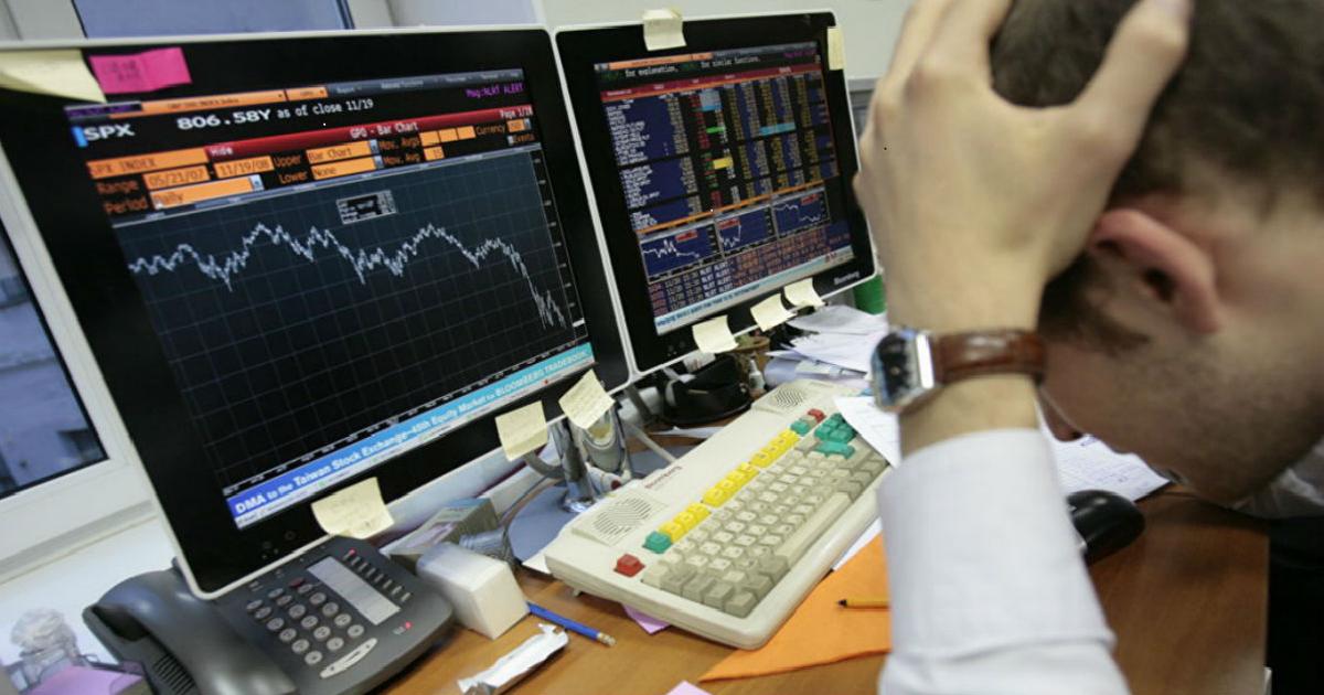 Фото Под ударом. ЦБ назвал четыре угрозы и четыре беды российской экономики