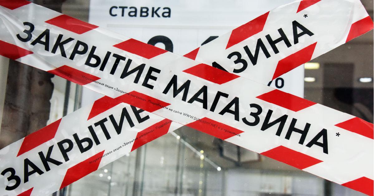Фото В России закрылось вдвое больше компаний, чем открылось. Что их добивает?