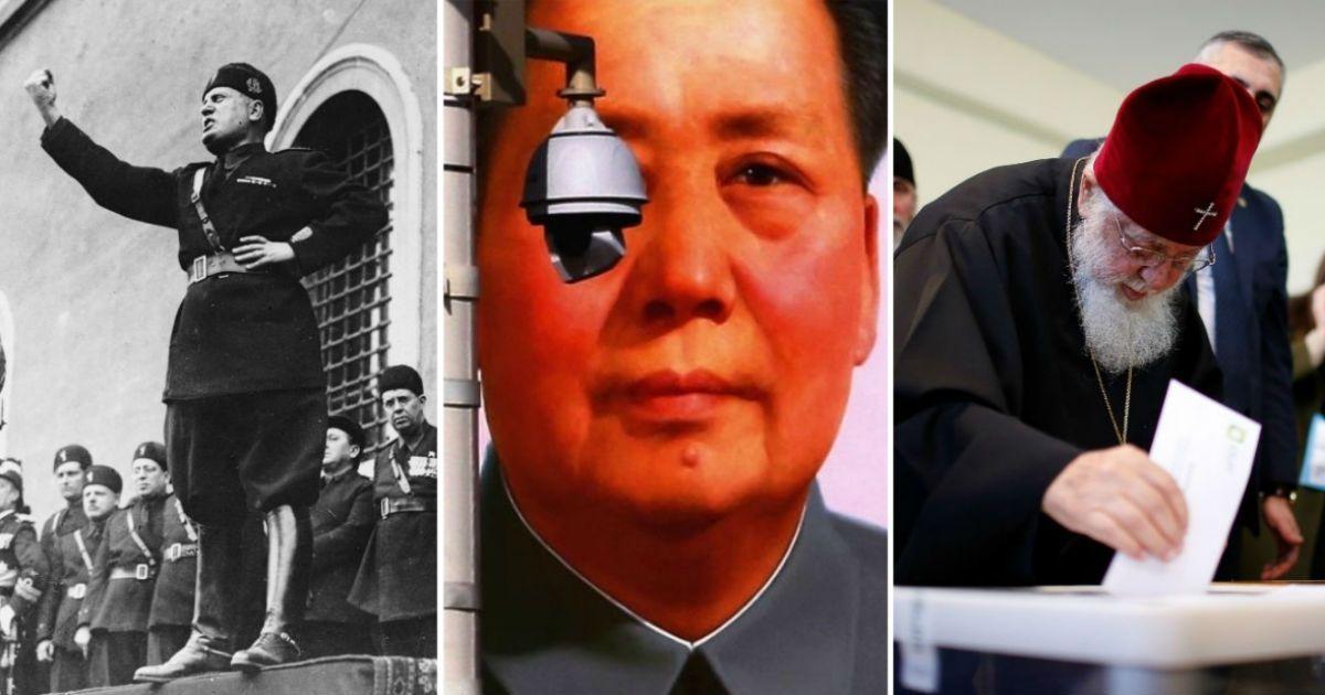 Фото Политический режим - это… Демократический, тоталитарный и авторитарный режим правления