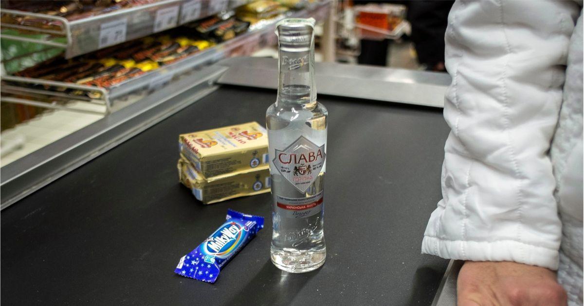Фото Эпоха сотэна и мерзавчика. Россияне стали пить водку по-новому