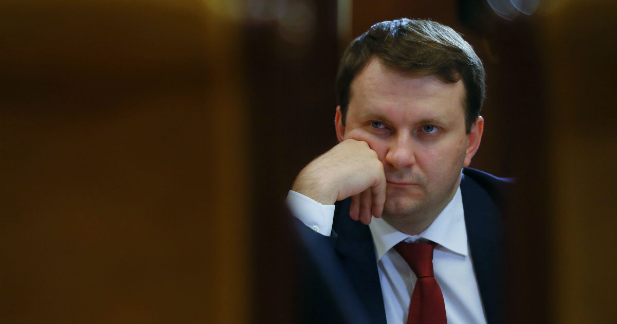 Фото Гнев Орешкина и инфляция. Из Росстата уволен сотрудник, проработавший 45 лет