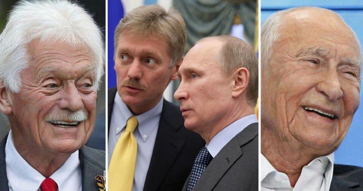 Фото Приложение FaceApp: что это? Пробуем на российских звездах и политиках