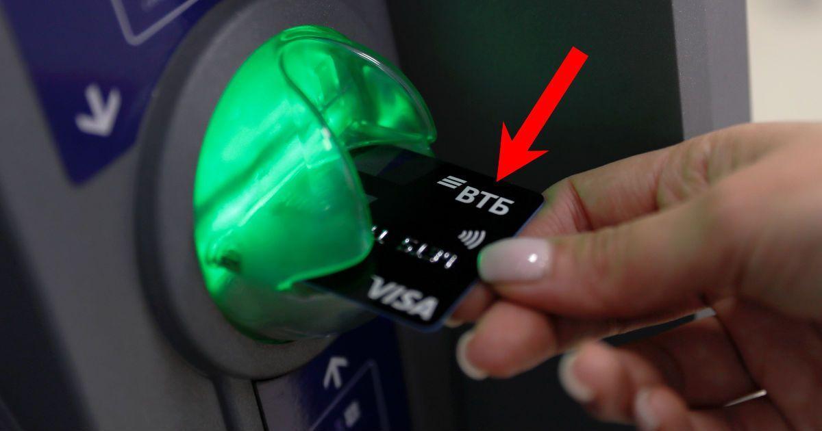 Фото Эмитент - это… Что значит банк-эмитент карты? Кто такие эмитенты