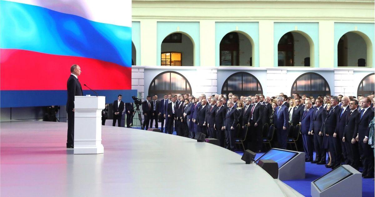 Фото Федеральное собрание Российской Федерации: как устроен парламент РФ