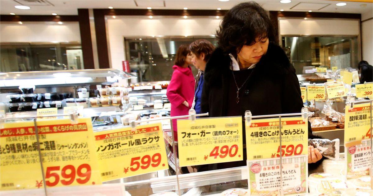 Фото Дефляция - что это такое. Дефляция простыми словами: чем плохо снижение цен?