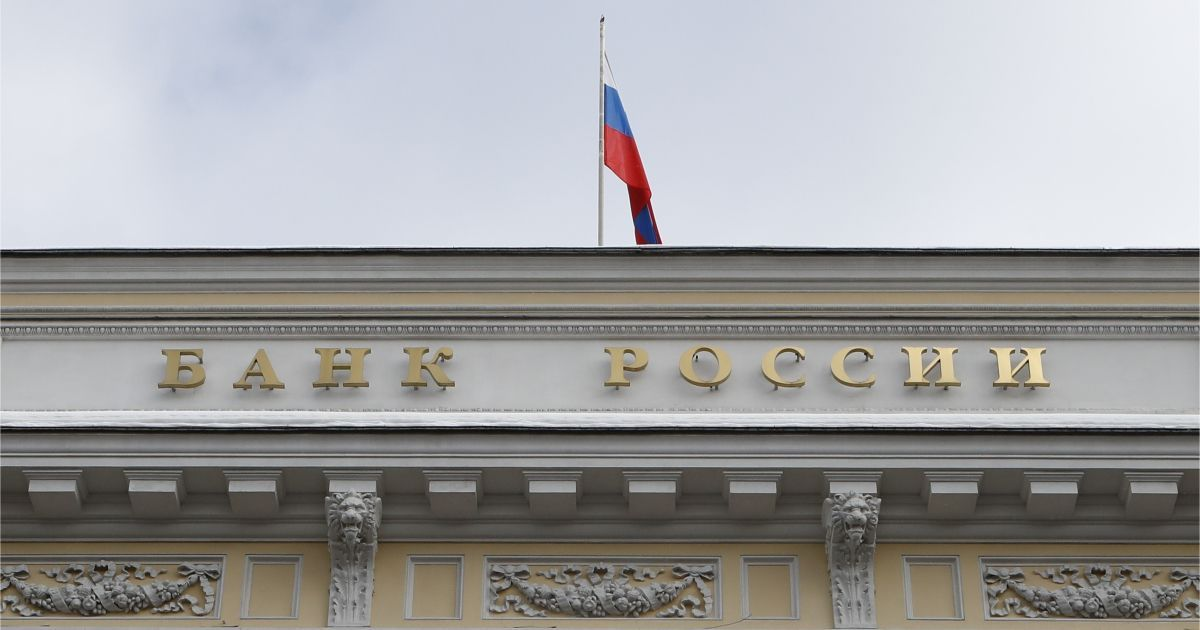 Фото Ключевая ставка ЦБ РФ на сегодня. Учетная ставка Центробанка в 2019 году