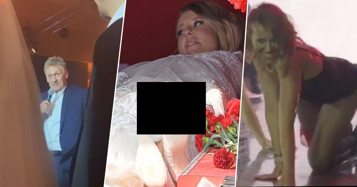 Фото Тост Пескова и стрип-танец невесты: яркие подробности свадьбы Собчак