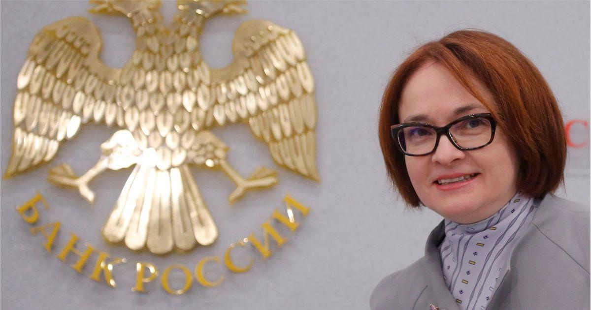 Фото Центробанк России: курсы валют, ставка, официальный сайт. Кому подчиняется ЦБ РФ?