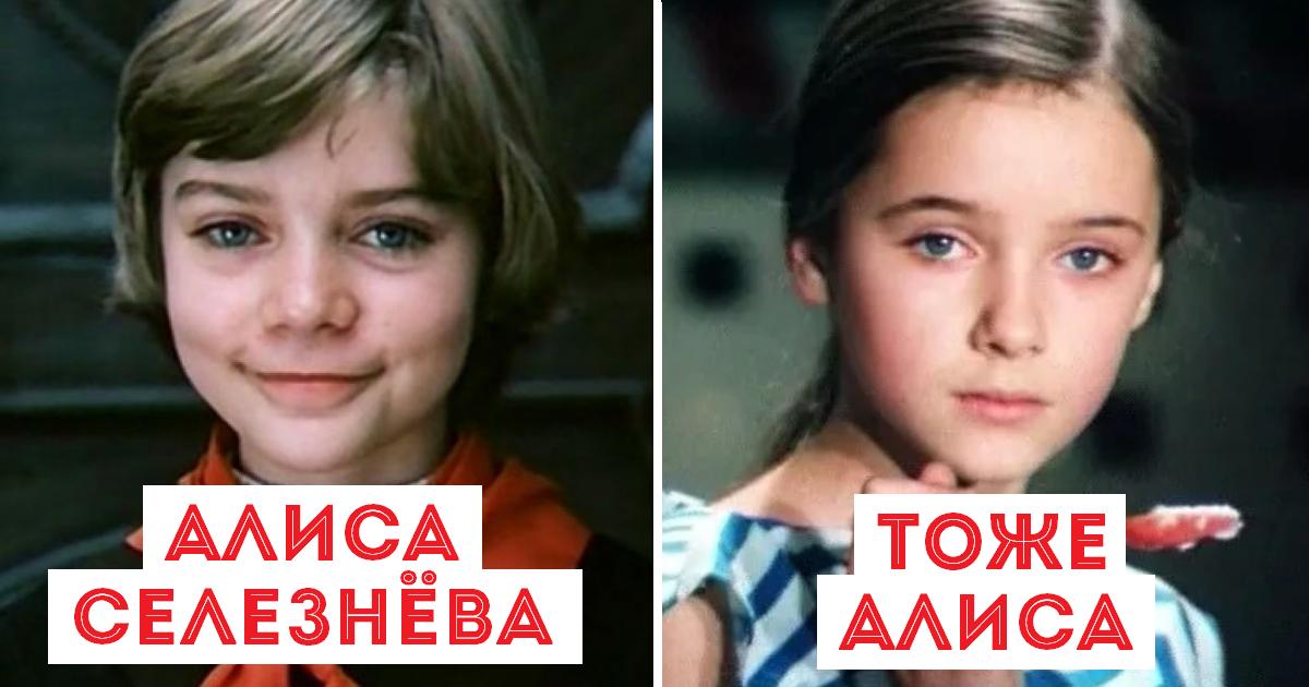 Фото Другая Алиса Селезнёва. Что стало с юной актрисой Катей Прижбиляк?