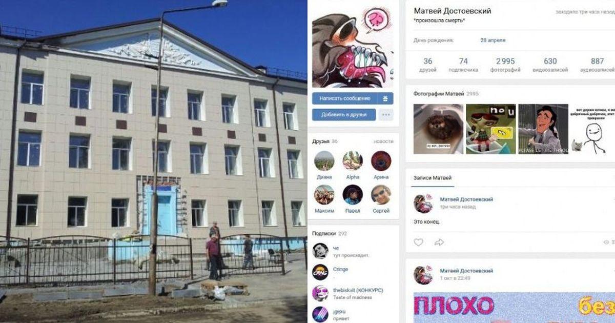 Фото В Новосибирске девочка свела счеты с жизнью в туалете школы