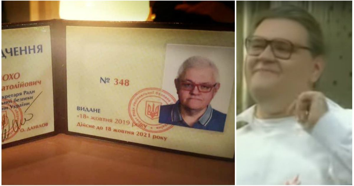 Фото КВНщик Сивохо стал советником секретаря СНБО по вопросам Донбасса