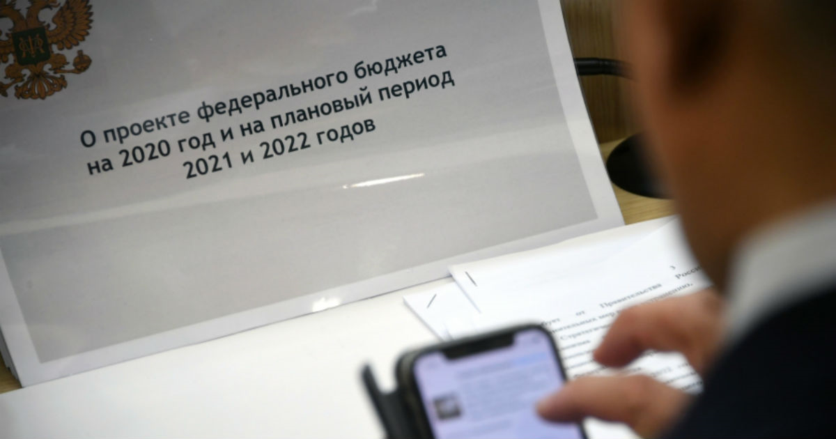 """Фото Дума в первом чтении приняла бюджет """"судного дня"""". Что с ним не так?"""