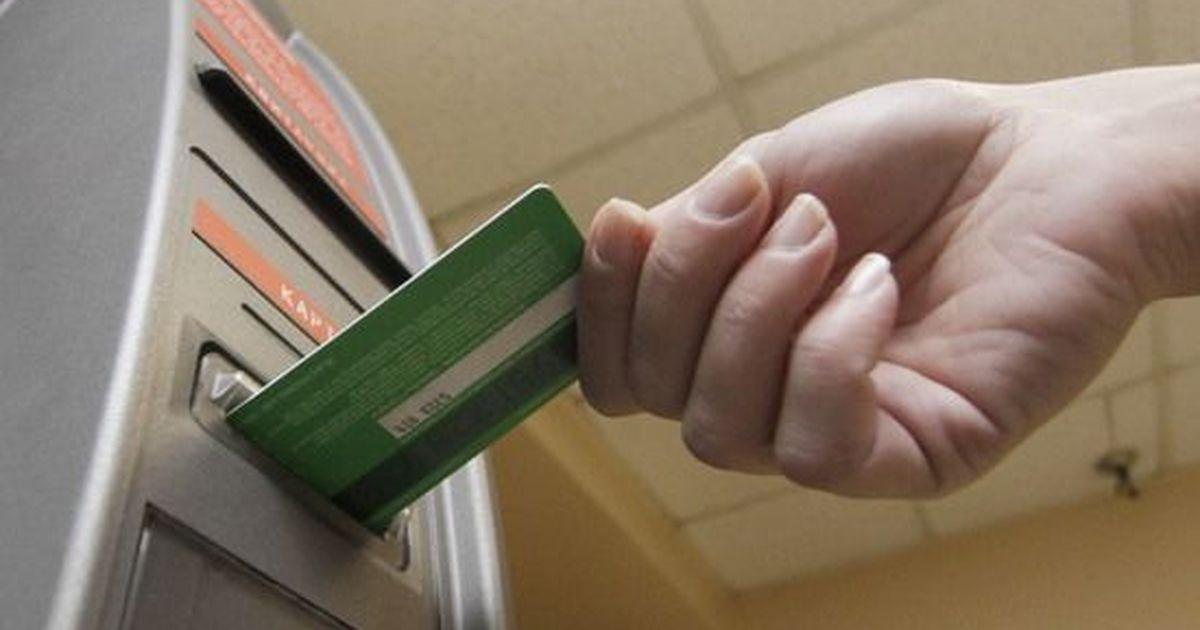Фото Россию накрыла волна мошенничества с банковскими картами