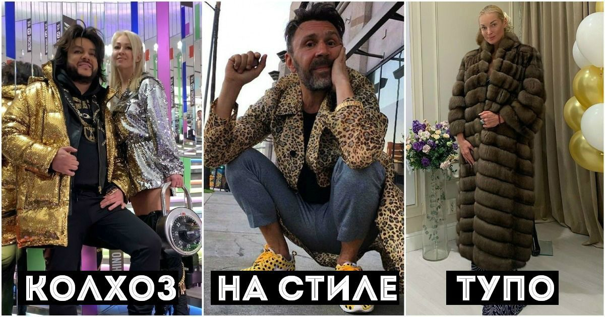 """Фото """"Песец в маршрутке"""". 7 признаков дешёвых понторезов в дорогих шмотках"""