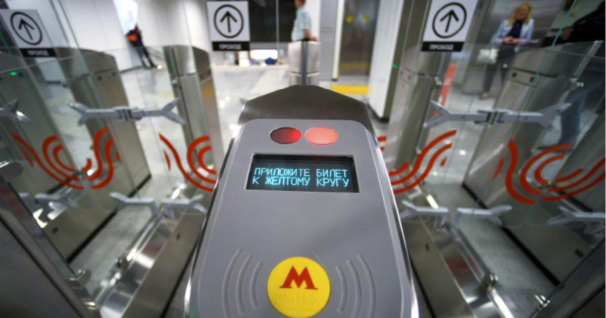 Фото Московское метро поднимает цены на билеты. Когда и насколько?