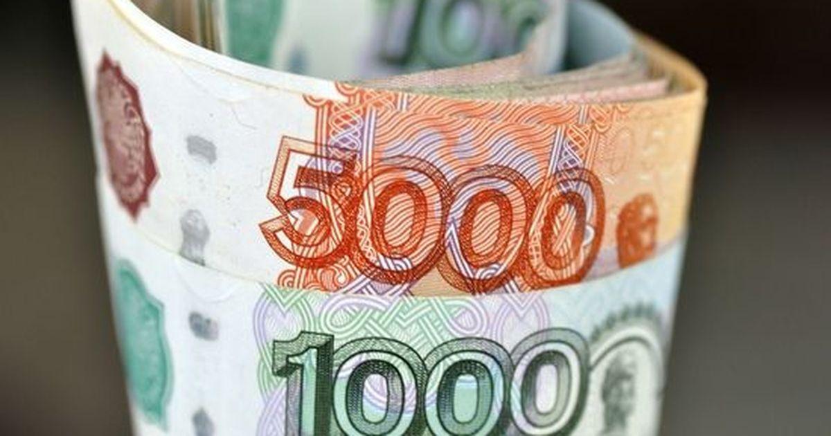 Фото Россиянам вернут до 120 тысяч с пенсионных взносов