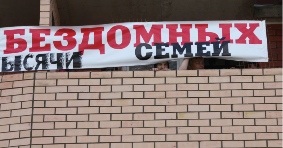Фото Квартирный вопрос: что изменилось на рынке жилья в России в 2019 году