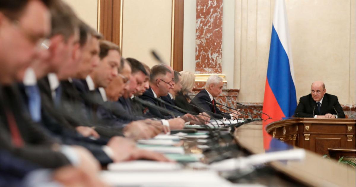 Фото Путинский призыв и рука Собянина. Как понимать изменения в правительстве?