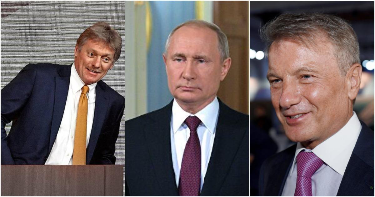 Фото Песков против Путина и Грефа: власти запутались в налоге с банковских процентов