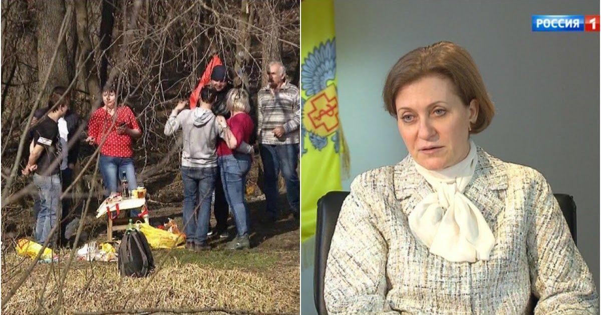 Фото Власти заявили, что россияне должны остаться дома на майские