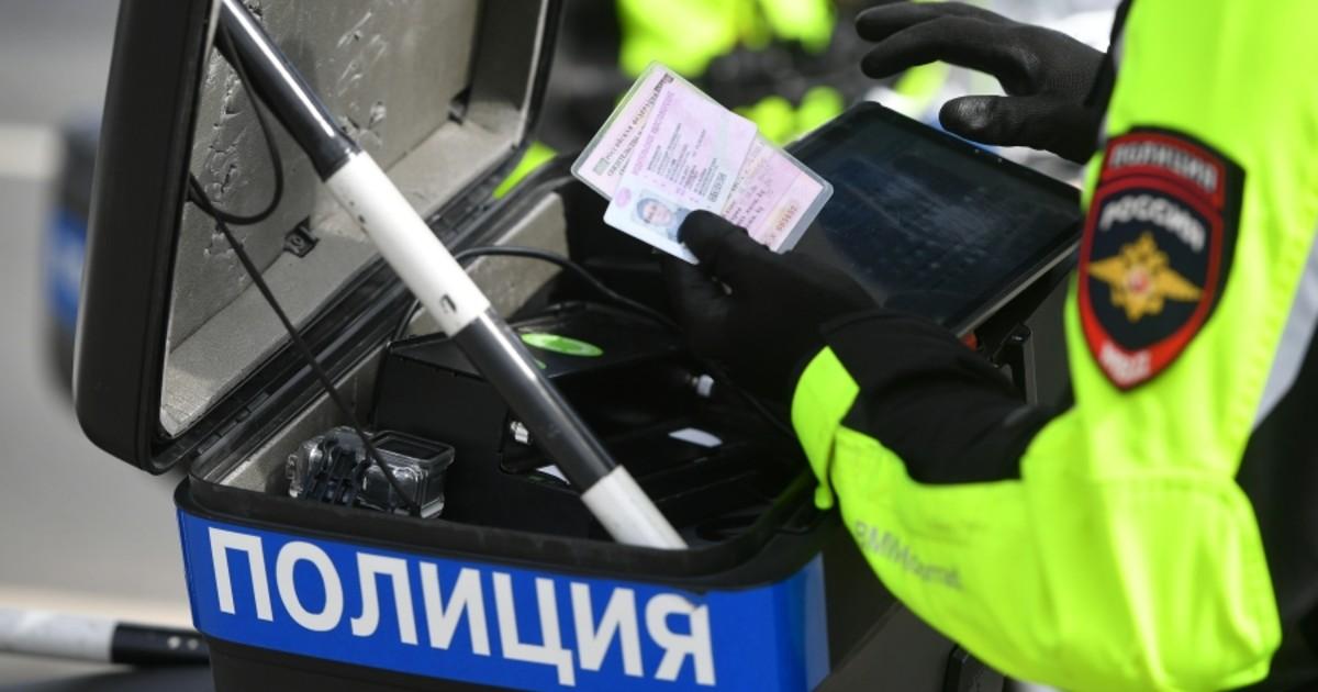 Фото МВД России изменит водительские права. Как это будет