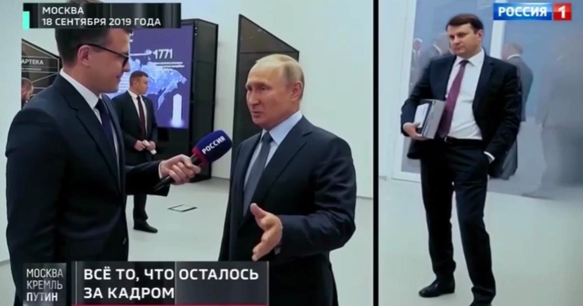 Фото СМИ: Орешкин попал в кадр и подпортил интервью с Путиным