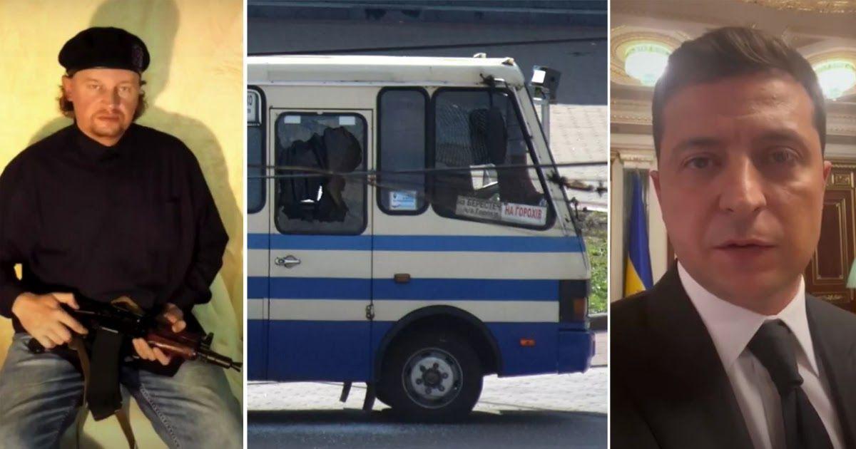 Фото Драма в Луцке: Зеленский выполнил требование, заложники отпущены